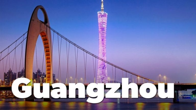 Guangzhou | August 5 – 6, 2019<br><br>VIP Special Program
