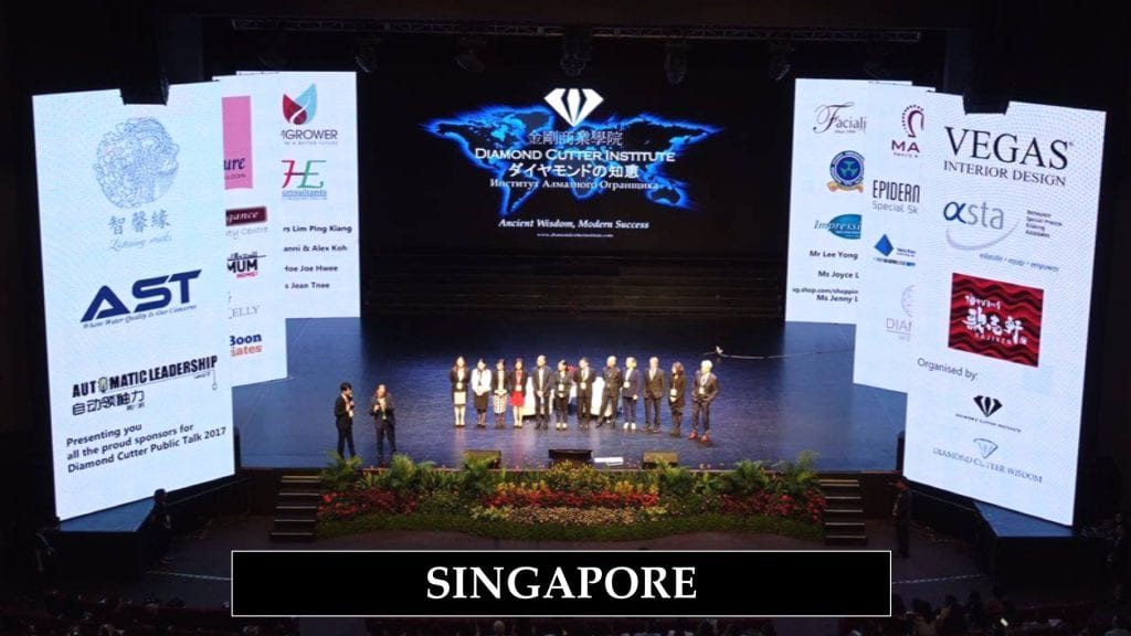 Singapore stage with corp logos