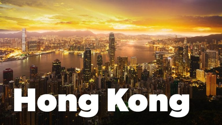Hong Kong | August 12, 2019<br/><br/>1-Day Intensive | DCI Level 4