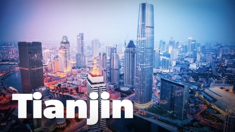 Tianjin   December 1 – 2, 2020 <br><br> 2-Day City Intensive   DCI Level 08